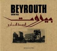 Beyrouth centre-ville, Edition du Cyprès, 1991